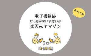 Which-ebook
